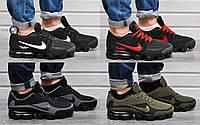 Мужские кроссовки Nike Air VaporMax 4 цвета в наличии