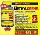 Methyldrene ORIGINAL (желтый) - Cloma Pharma - 100 капсул, фото 2