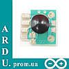 Чип многофукциональный таймер C005, IC timer chip, модуль задержки  [#2-8]
