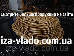 Хлебница плетеная из лозы с крышкой