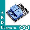 Модуль реле 2 канала, 2-канальный модуль, 5V для Arduino PIC AVR [#K-4]