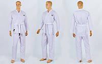 Кимоно для каратэ белое профессиональное MIZUNO MA-5314 (150,180см)