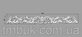 Горизонтальный декор 16 деревянная накладка - 500х58 мм, фото 2