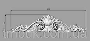 Горизонтальный декор 17 - 300х70 мм, фото 2