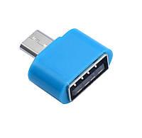 Адаптер Mosunx OTG USB 2.0 - micro USB Blue