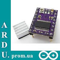 Драйвер шагового двигателя DRV8825, 3D принтер (аналог A4988) [#B-6], фото 1