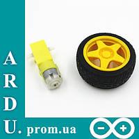 Мотор + колесо для машины робота arduino (Мотор редуктор) [#F-9]