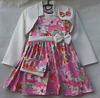 """Платье с болеро для девочки """"Нюша""""  110-128см"""