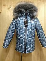 Теплая Куртка детская  зимняя  для мальчика  5-6 лет