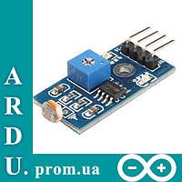Датчик света, фотодиод, 3 pin, Arduino [#1-3]