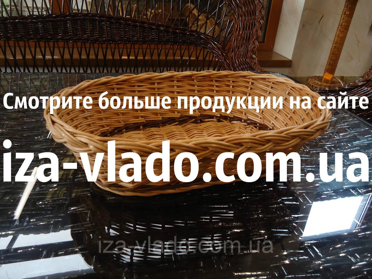 Хлебницы плетенные из лозы