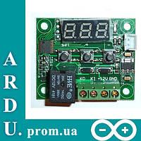 Термореле терморегулятор термостат W1209 [#G-1]