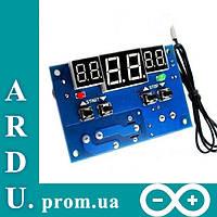 Терморегулятор универсальный XH-W1401 [#H-9]