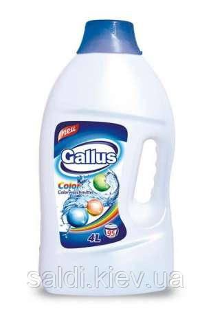 Gallus (Галлус) гель для стирки цветного 4 л. (95 стирок)