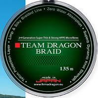 Шнур TEAM DRAGON / Torey 135m 0.06 mm/4.80 kg/зелен