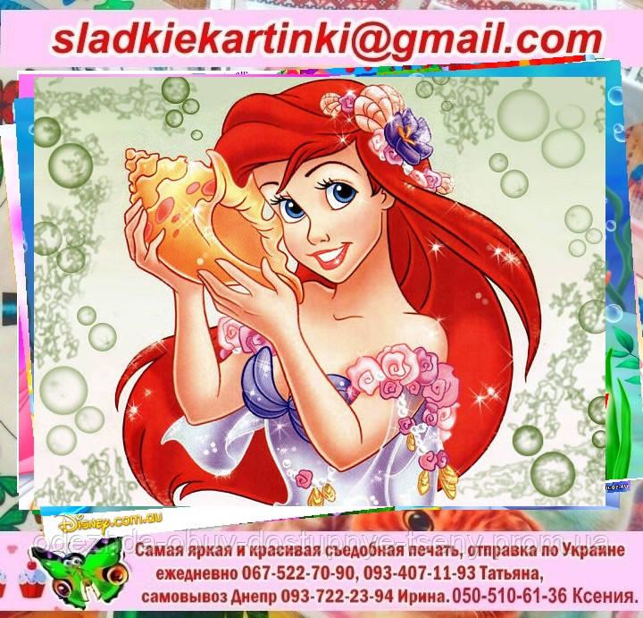 Вафельная картинка - принцессы дисней