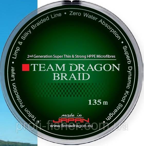 Шнур TEAM DRAGON / Torey 135m 0.08mm/6.00kg/лимон
