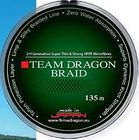 Шнур TEAM DRAGON / Torey 135m 0.08 mm/6.00 kg/зелен