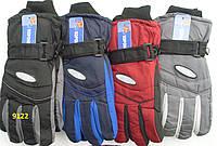 Горнолыжные перчатки с утеплителем КОРОНА Sport 9122