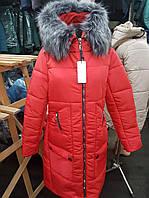 Зимняя стильная женская  куртка, красная