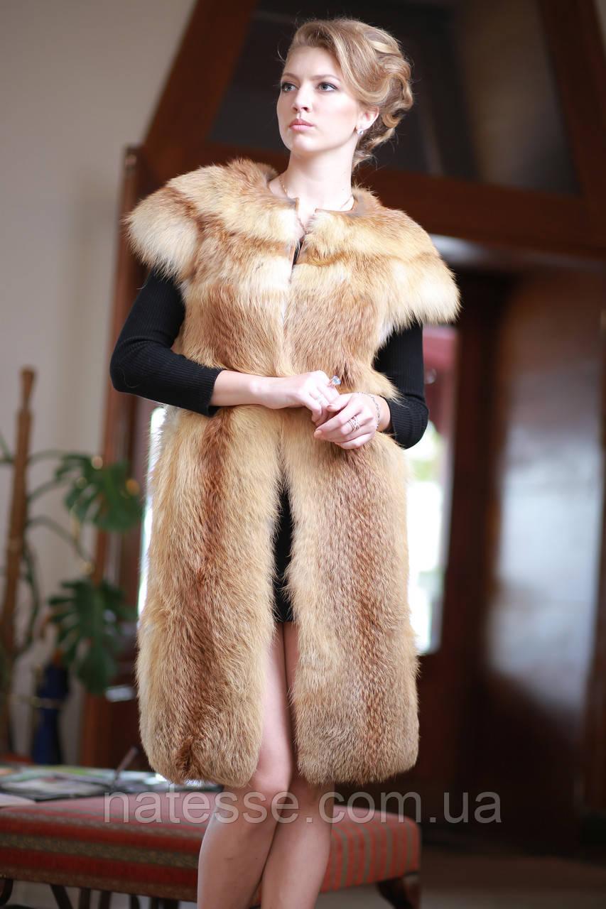 Жилет жилетка из лисы (перфорация), длина 100 см Fur vest fur waist coat made of perforated fox skins