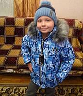 Теплая Куртка детская  зимняя  для мальчика  6-9 лет
