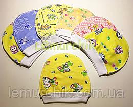 Шапочка-ковпак кольорова для новонародженого на гумці (2+ міс)