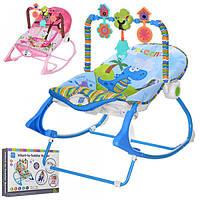 Детское кресло-качалка Bambi 63562