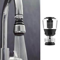 Насадка-аэратор на кран для экономии воды