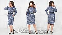 Платье женское длинный рукав трикотажный стрейч-жаккард Размеры: 52,54,56