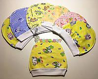 Шапочка-колпачек цветная для новорожденного на резиночке (2+ мес), фото 1