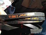 Клиновой ремень Z(0)-560 PIX, фото 3