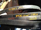 Клиновой ремень Z(0)-560 PIX, фото 6