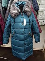 Женская зимняя куртка - пальто(большие размеры)
