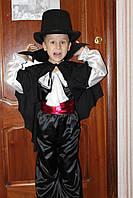 Детский карнавальный костюм Граф Дракула- прокат, киев, троещина