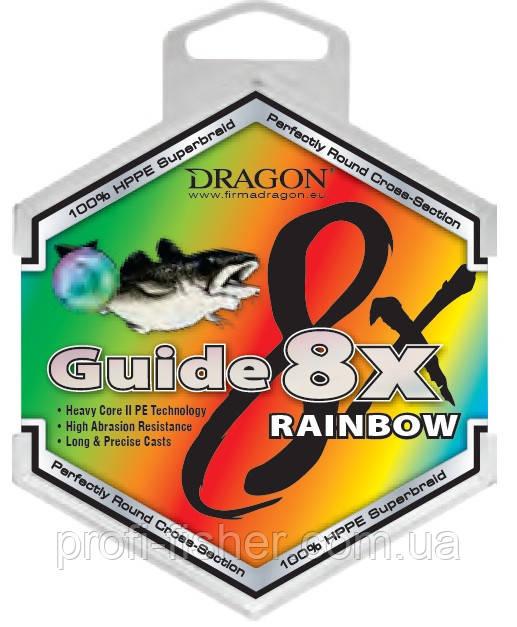 Шнур DRAGON GUIDE 8X RAINBOW 250m 0.25mm/23.80kg радуга