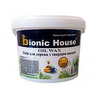Масло-воск для дерева с карнаубским воском Bionic House
