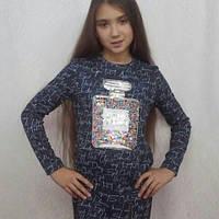 Платье туника для девочек
