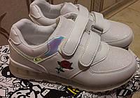 Кроссовки белые светящиеся