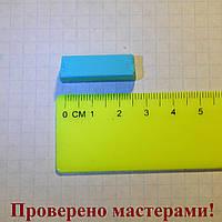 Пастель сухая мягкая MUNGYO 1/2 светло голубая, небесная