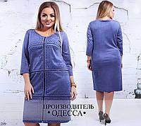 Платье перфорация рукав 3/4 трикотаж-замша 52,54,56
