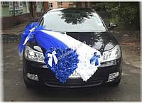 Украшение для свадебной машины 035. Сине белые сердца.
