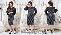 Нарядное платье большого размера от ТМ Minova новая коллекция ( р. 48-56 )