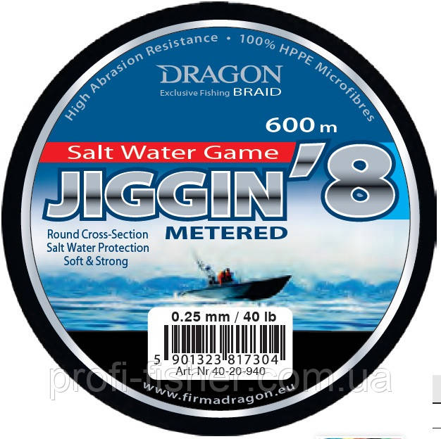 Шнур DRAGON Salt Water Game JIGGIN*8 600m 0.35mm 70lb радуга