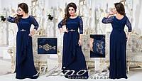 Вечернее платье в пол большого размера от ТМ Minova новая коллекция ( р. 50-56 )