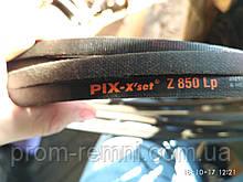Приводний клиновий ремінь Z(0)-850 PIX, 850мм