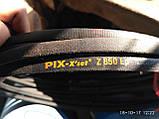 Приводной клиновой ремень Z(0)-850 PIX, 850мм, фото 6