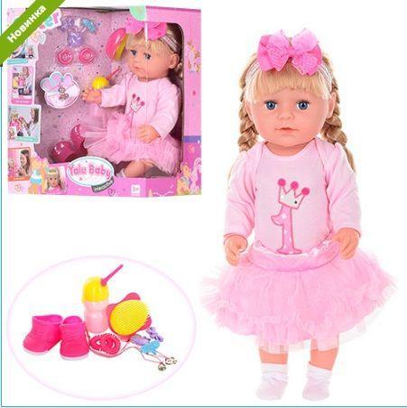 Кукла пупс шарнирная Любимая сестра с аксессуарами BLS001D, Warm Baby, Беби Берн