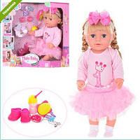 Кукла пупс шарнирная Любимая сестра с аксессуарами BLS001D, Warm Baby, Беби Берн, фото 1