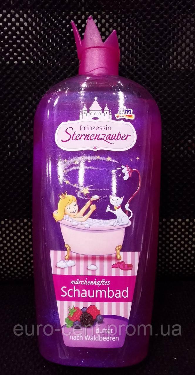 Пена детская для ванны Prinzessin Sternenzauber Badezusatz Schaumbad, 500 ml